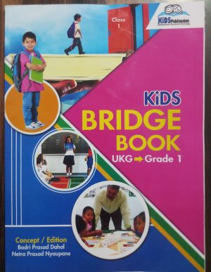 Kids Bridge Book UKG → Grade 1