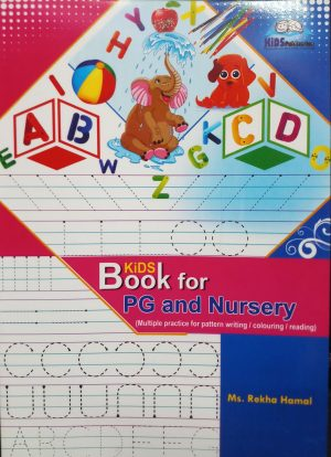 KiDS Book for PG and Nursery Set