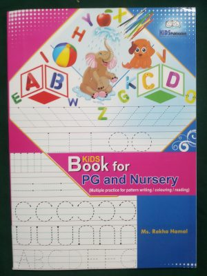 Kids Book for PG and Nursery
