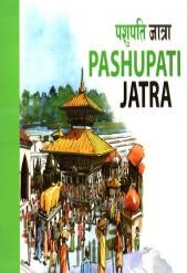 PASHUPATI JATRA पशुपति जात्रा
