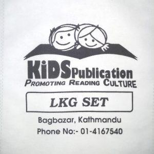 LKG Set Book
